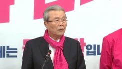 미래통합당 후보 막말…김종인 위원장 대국민 사과