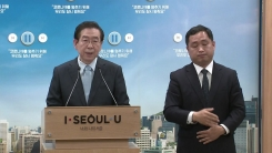 서울시, 소상공인·영세 자영업자 140만 원씩 현금 지원