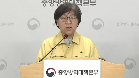 중앙방역대책본부장 브리핑 (4월 26일)