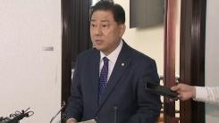 국회 정보위, 김정은 최근 동향' 관련 현안 보고