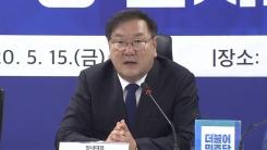 당·정·청, 업종 상관없이 골목상권 지원 논의