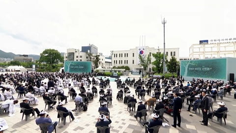 5·18 민주화운동 제40주년 기념식