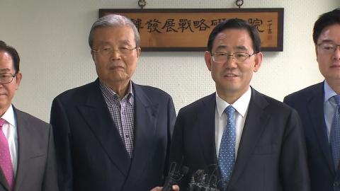 통합당 주호영 원내대표-김종인 비대위원장 내정자 회동