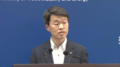 정부, 일본 수출규제 조치 관련 WTO 분쟁해결절차 재개
