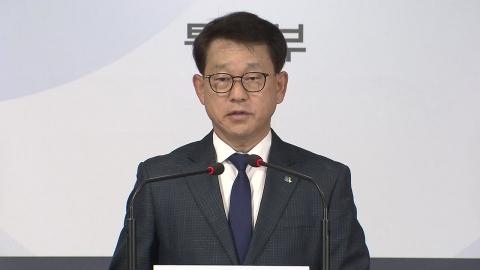 김여정 담화 관련 정부 입장 발표