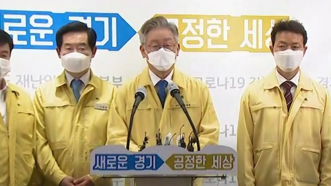 코로나19 대응 취약 노동자 지원…경기도지사 브리핑