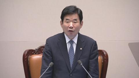 21대 국회 첫 본회의 개최…국회 의장단 선출