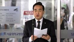 故 박원순 서울시장 내일 영결식…구체적 장례 절차 발표