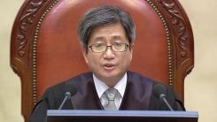 대법원 전원합의체, 이재명 지사 사건 선고