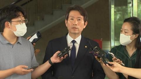 이인영 통일부 장관 후보자 약식 기자회견