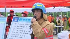 경기 용인 물류센터 화재로 3명 사망…실종자 수색 중