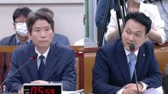 이인영 통일부 장관 후보자 청문회 (1)