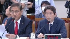 이인영 통일부 장관 후보자 청문회 (2)