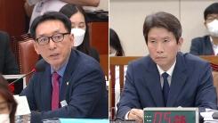 이인영 통일부 장관 후보자 청문회 (3)