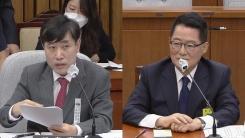 박지원 국정원장 후보자 인사청문회 (1)