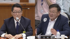 박지원 국정원장 후보자 인사청문회 (2)