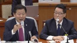 박지원 국정원장 후보자 인사청문회 (3)