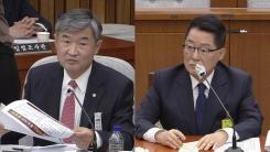 박지원 국정원장 후보자 인사청문회 (4)