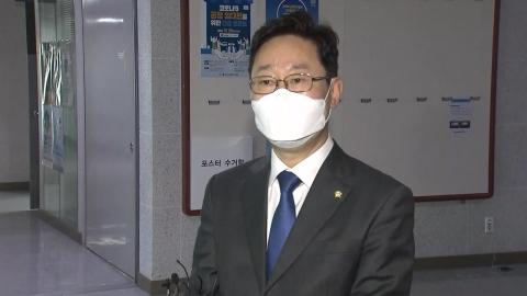 [현장생중계]신임 법무부 장관 박범계 후보 선포
