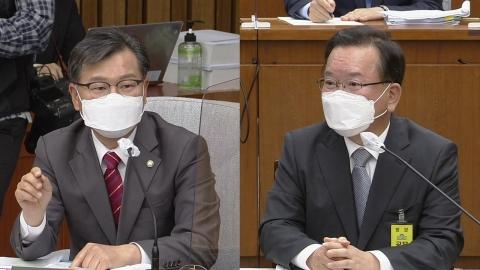 김부겸 국무총리 후보자 인사청문회 ②