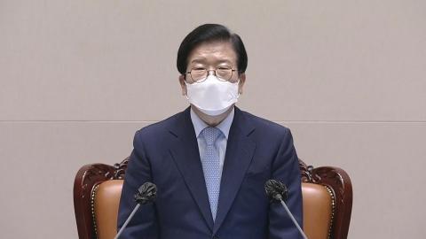 김부겸 국무총리 임명동의안 국회 통과