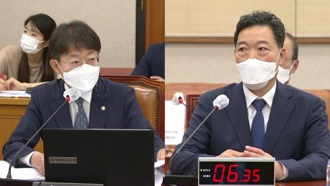 김오수 검찰총장 후보자 인사청문회 ④