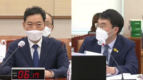 김오수 검찰총장 후보자 인사청문회 ⑤