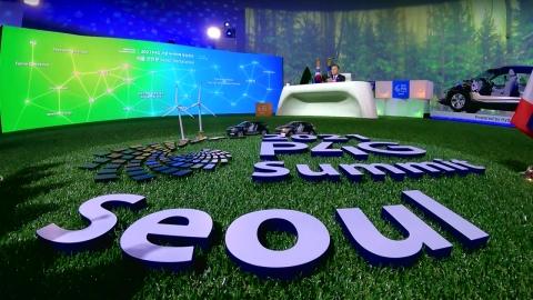 P4G 서울 녹색미래 정상회의 서울선언문 채택