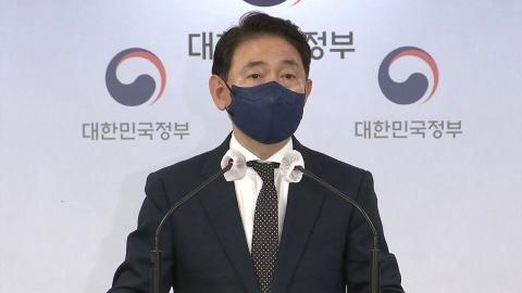 권익위, 민주당 의원 부동산거래 전수조사 발표