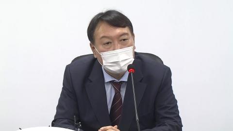 윤석열 대선 출마 선언 한 달 만에 국민의힘 입당