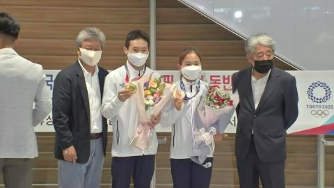 '역대 최고 성적' 체조 대표팀, 올림픽 마치고 귀국