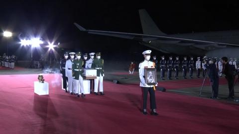 '청산리·봉오동 전투 영웅' 홍범도 장군 유해 봉환식