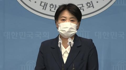 국민의힘 윤희숙, '부친 땅투기 의혹·특공' 등 입장 발표