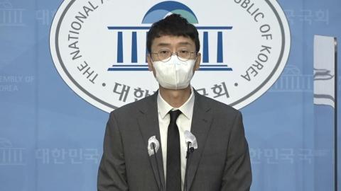 '고발 사주 의혹' 당사자 김웅, 공식 입장 표명 회견