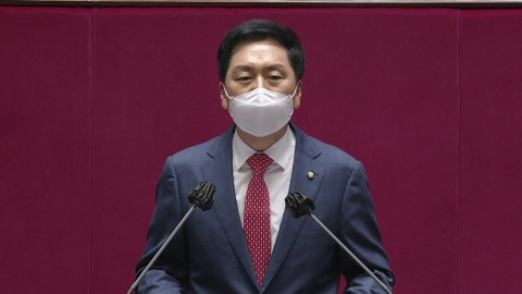 국민의힘 김기현 교섭단체 대표 연설…'정권교체' 강조