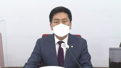 국민의힘 김기현, '고발 사주 의혹' 관련 기자 간담회