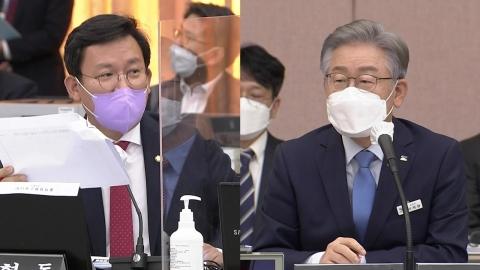 이재명, 경기도 국감 출석…'대장동 의혹' 격돌 ⑤