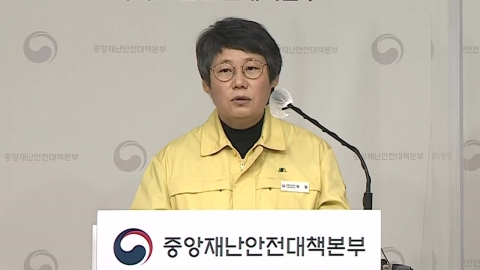 중앙재난안전대책본부 브리핑 (10월 19일)