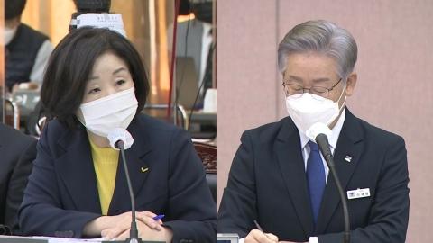 이재명, 경기도 국감 출석…대장동 공방 '2라운드' 격돌 ④