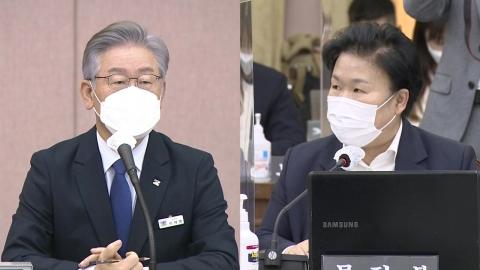 이재명, 경기도 국감 출석…대장동 공방 '2라운드' 격돌 ⑤