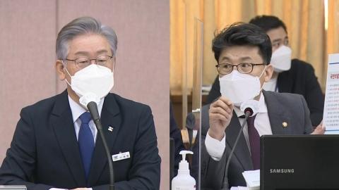 이재명, 경기도 국감 출석…대장동 공방 '2라운드' 격돌 ⑦