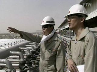 [YTN 스페셜] 3만달러 시대의 조건 - 3부 수출 한국의 개척자들