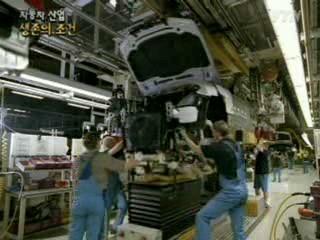 [YTN 스페셜] 자동차 산업, 그 생존의 조건 3부 - 미국의 재무장, 위협받는 한국신화