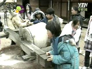 [YTN 스페셜] 꿈을 이루다 - 지구반대쪽 파라과이 한국아이들의 모국 방문기