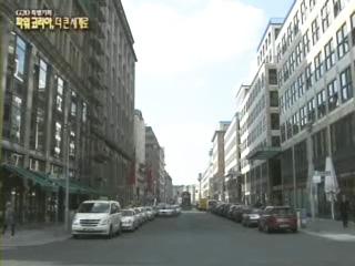 [G20 특별기획] 파워 코리아, 더 큰 세계로 2부 - 세계경제, 한국에 길을 묻다