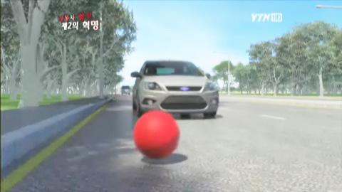[YTN 스페셜] 자동차 열전 제2의 혁명 1부 : 제2의 혁명...'스마트 드라이빙'