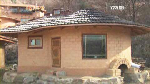 [YTN 스페셜] 귀농 건축학개론 1부: 겨울이 따뜻한 집