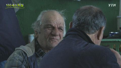 [YTN 스페셜] '100세의 비밀' 2부 : 이웃과 함께 장수하라