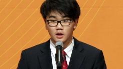 [YTN 스페셜] 제5회 고등학생 영어토론대회