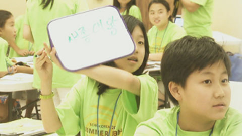 [YTN 스페셜] 한글학교, 세계와 소통하다 2부
